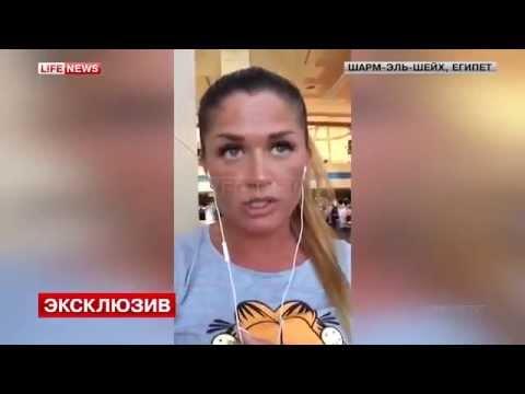 Девушка в последний момент передумала лететь рейсом Шарм-эш-Шейх - Санкт- Петербург