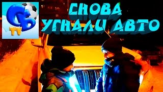 ⚽ УГНАЛИ МАШИНУ в 8 ЛЕТ С АЛЕКСЕЕМ КАРАСЕМ