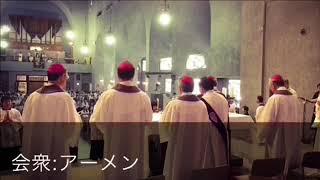 「聖変化」 正教会とカトリック教会の比較