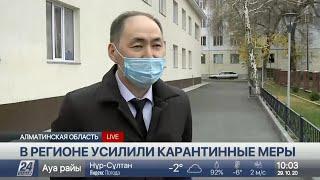 Все рестораны и кафе Алматинской области закроют в выходные дни