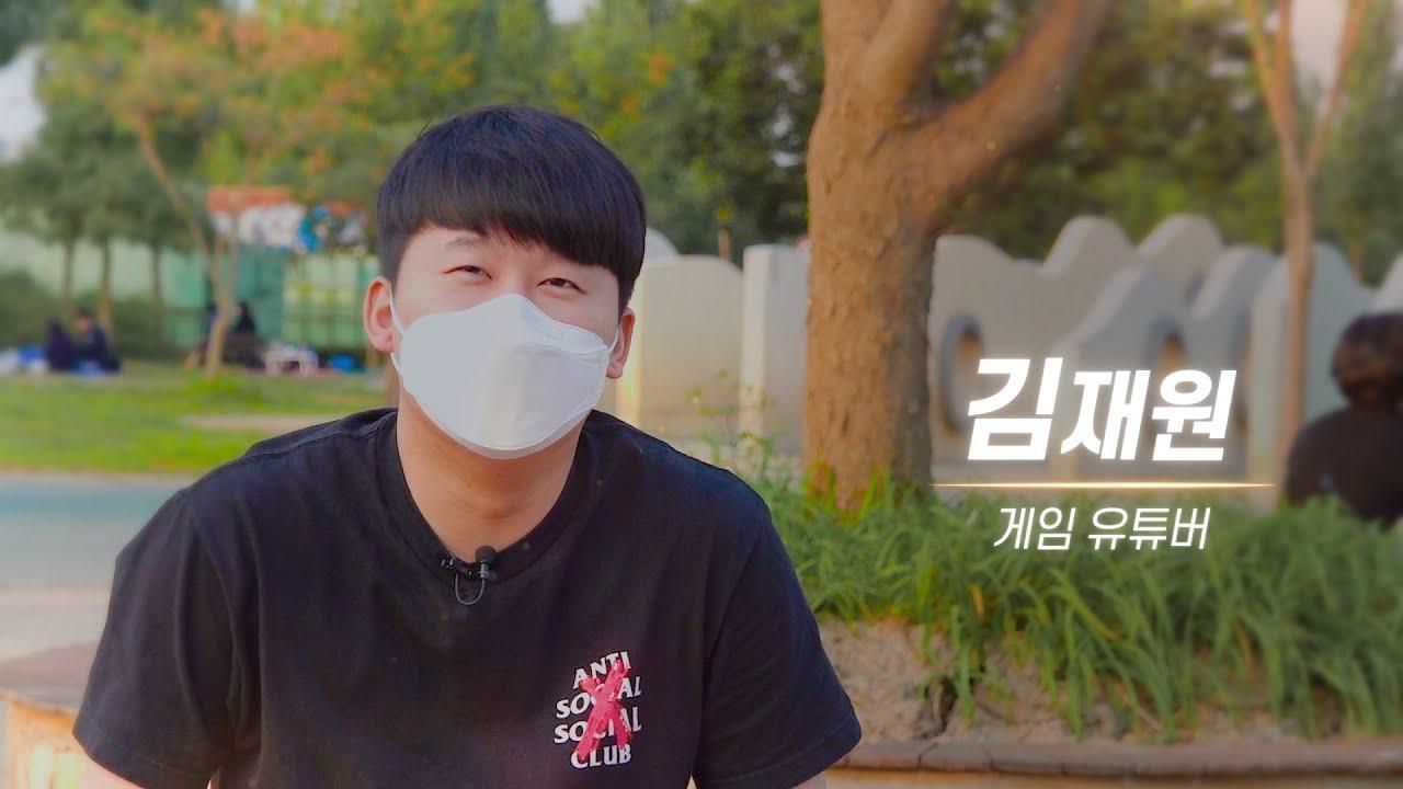 [가토크쇼] Ep.1 - 김재원