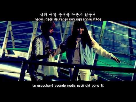 Yoon Mi Rae (윤미래) - I Will Listen To You (너의 얘길 들어 줄게) [Sub Esp | Rom | Han] School 2015 OST