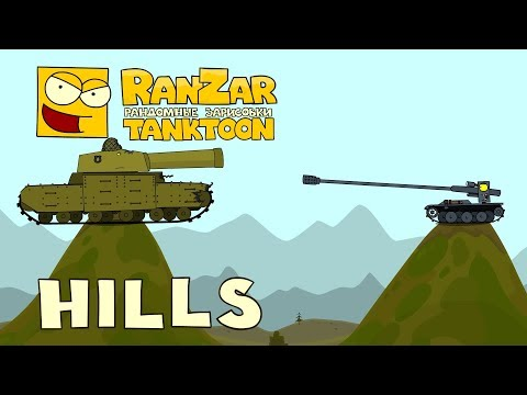 Tanktoon Hills RanZar