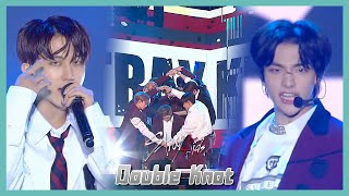 Gambar cover [HOT] Stray Kids - Double Knot,  스트레이 키즈 -   Double Knot show Music core 20191019