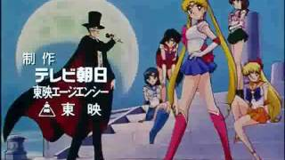 Sailor Moon S Opening Bahasa Indonesia (OP 5) HQ