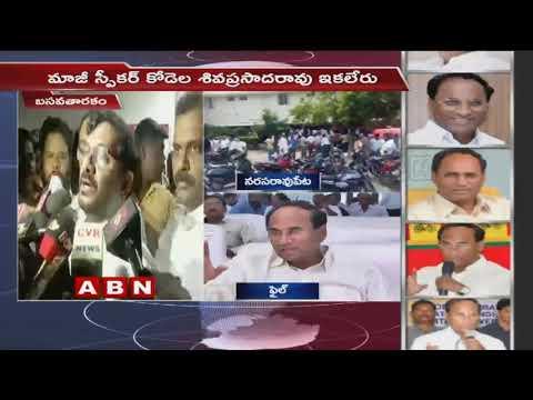 TDP Leader Somireddy Mohan Reddy Condolences To Kodela Siva Prasad  | ABN Telugu