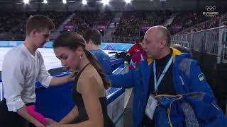 Фигуристы София Нестерова и Артем Даренский День 1 в Лозанне на юношеских олимпийских играх 2020