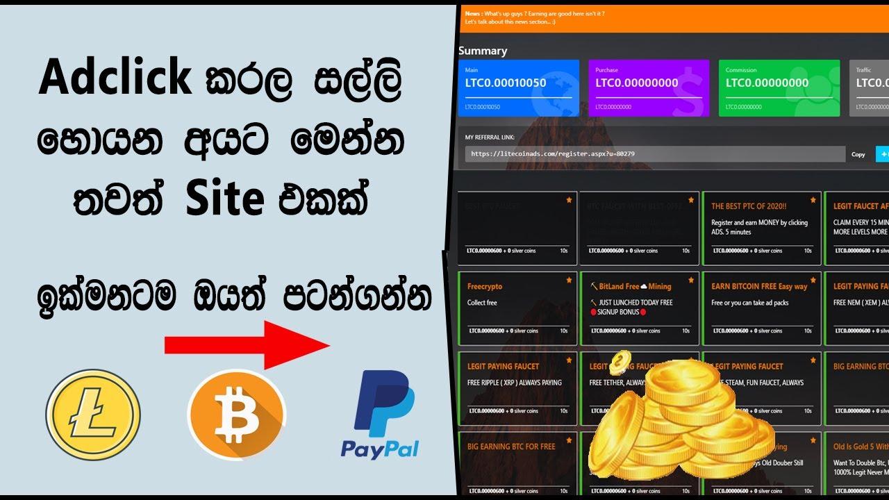 bitcoin wallet programa yra robinhood crypto free