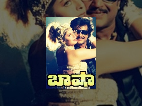 Kabali Rajnikanth Baasha | Full Length Telugu Movie | Rajinikanth, Nagma | #TeluguMovies