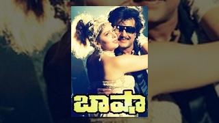 Kabali Rajnikanth Baasha   Full Length Telugu Movie   Rajinikanth, Nagma   #TeluguMovies