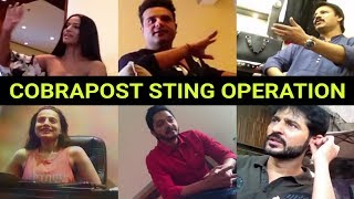 Bollywood Actors CAUGHT On Camera In Cobrapost Sting Operation