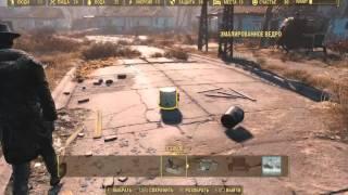 Fallout 4: Бешеное эмалированное ведро.
