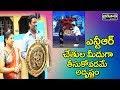 జూ.ఎన్ఠీఆర్ చేతుల మీదుగా తీసుకోవడమే అదృష్టం | Dhee 10 Raju Father Interview | Jaikisan News