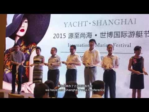 【Official Video】2015 Yachting Shanghai · the International Marine Festival