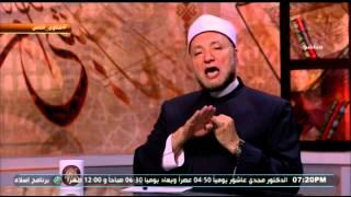 بالفيديو.. الإفتاء: يجوز الجمع بين طواف الإفاضة والوداع بنية واحدة