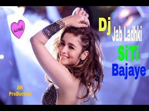 Jab Ladhki Siti Bajaye Full Song   Romantic Song   Sridevi & Jitendra   Dharm Adhikari  