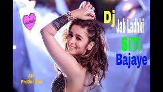 Jab Ladhki Siti Bajaye full song|| Romantic song|| Sridevi & Jitendra|| Dharm Adhikari||