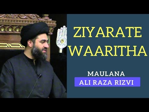 1st Safar 1437 - Majlis - Maulana Syed Ali Raza Rizvi
