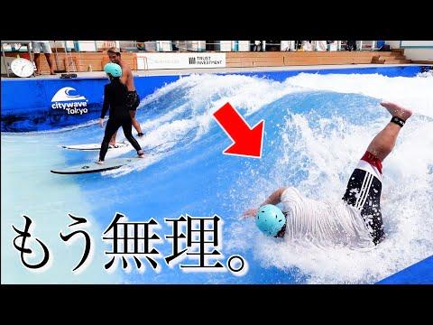 【サーフィン】体重3桁のデブが無謀な挑戦に挑んだらメンタル崩壊寸前。