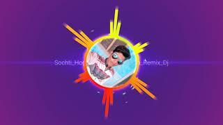 Sochti hogi barbaad ho Gaya DJ Remix song