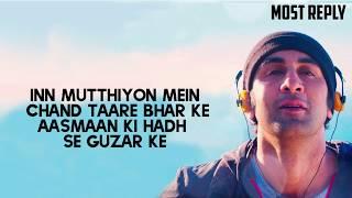 Kar Har Maidaan Fateh (Lyrics) | Ranbir Kapoor | SANJU | Latest Song 2018