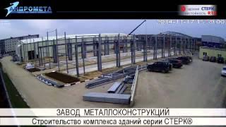 видео строительство сельскохозяйственных зданий