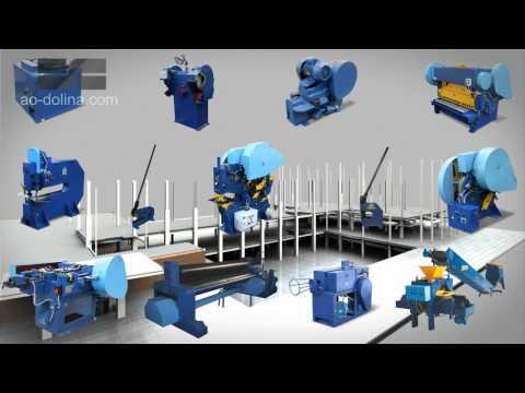 «Экомашгрупп» - производство и поставка оборудования для