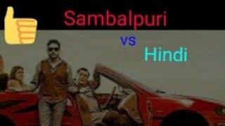 Dj Baton ko teri (Sambalpuri vs Hindi dj) Awesome dj songs video