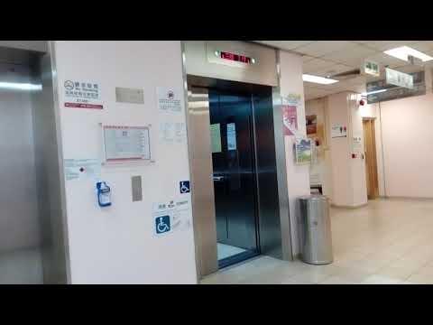九龍醫院迅達升降機1