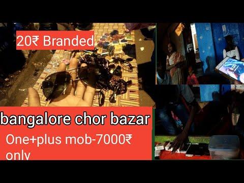 Bangalore chor bazzar | Bangalore chor bazzar mobile