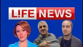 Реквием по Lifenews