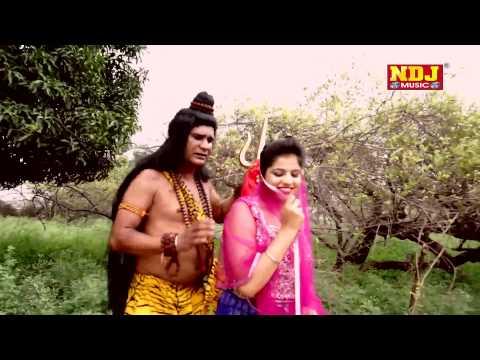 New Shiv Bhajan 2015 / Thati Bhola /  Sushil Sohal ,  Anu Kadyan
