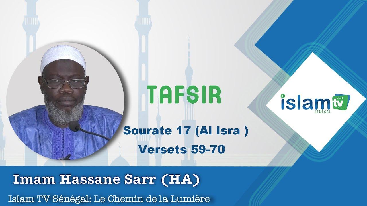 Tafsir du 31-07-19  Sourate Al isra versets 59-70 par Imam Hassane Sarr(HA)
