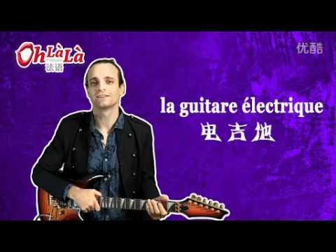 """Ohlala"" Shanghai tv program"