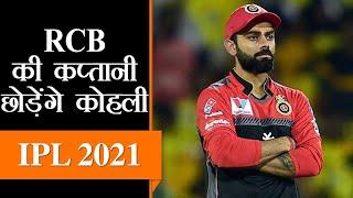 IPL Updates 2021। गायकवाड़ और गेंदबाजों ने CSK को दिलाई जीत, आज KKR बनाम RCB | KKRvsRCB Live Results