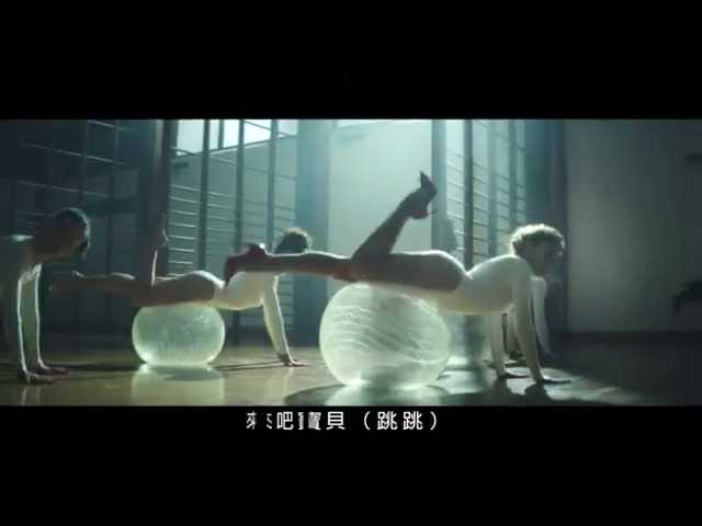 Kylie Minogue 女神凱莉 - Sexercize 性感運動 (華納official 高畫質HD官方完整版MV)