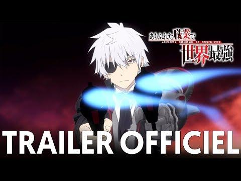 Trailer Officiel   ARIFURETA