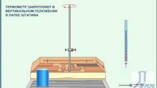 Измерение относительной влажности воздуха(Методические рекомендации по использованию лабораторного комплекта по молекулярной физике и термодинами..., 2011-02-25T17:34:06.000Z)