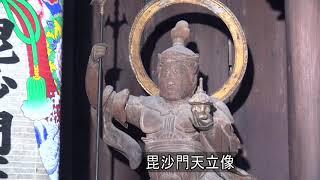 大府市・仏像シリーズ 円通寺