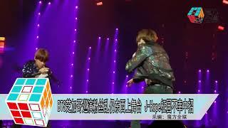 2018-10-04 BTS芝加哥巡演粉絲亂仍東西上舞台 J-Hope柾國不幸中招