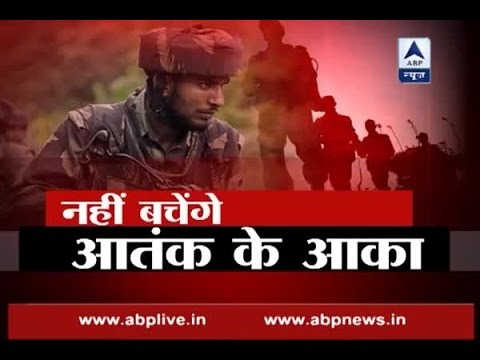 Uri Attacks: Indian government is planning to target masterminds of terrorism as well