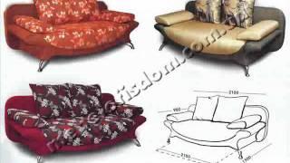 Мягкая мебель - MebelOfisDom(Мягкая и Корпусная мебель для дома и офиса., 2011-06-11T17:24:06.000Z)