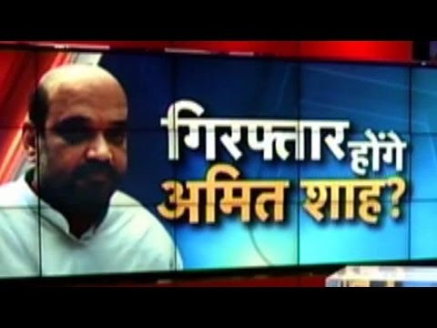 Will Amit Shah get arrested?