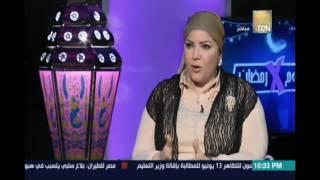 كل يوم في رمضان | حوار مع مؤسسي جمعية لنساء مصر لتحقيق التكافل الإجتماعي  - 8 يونيو