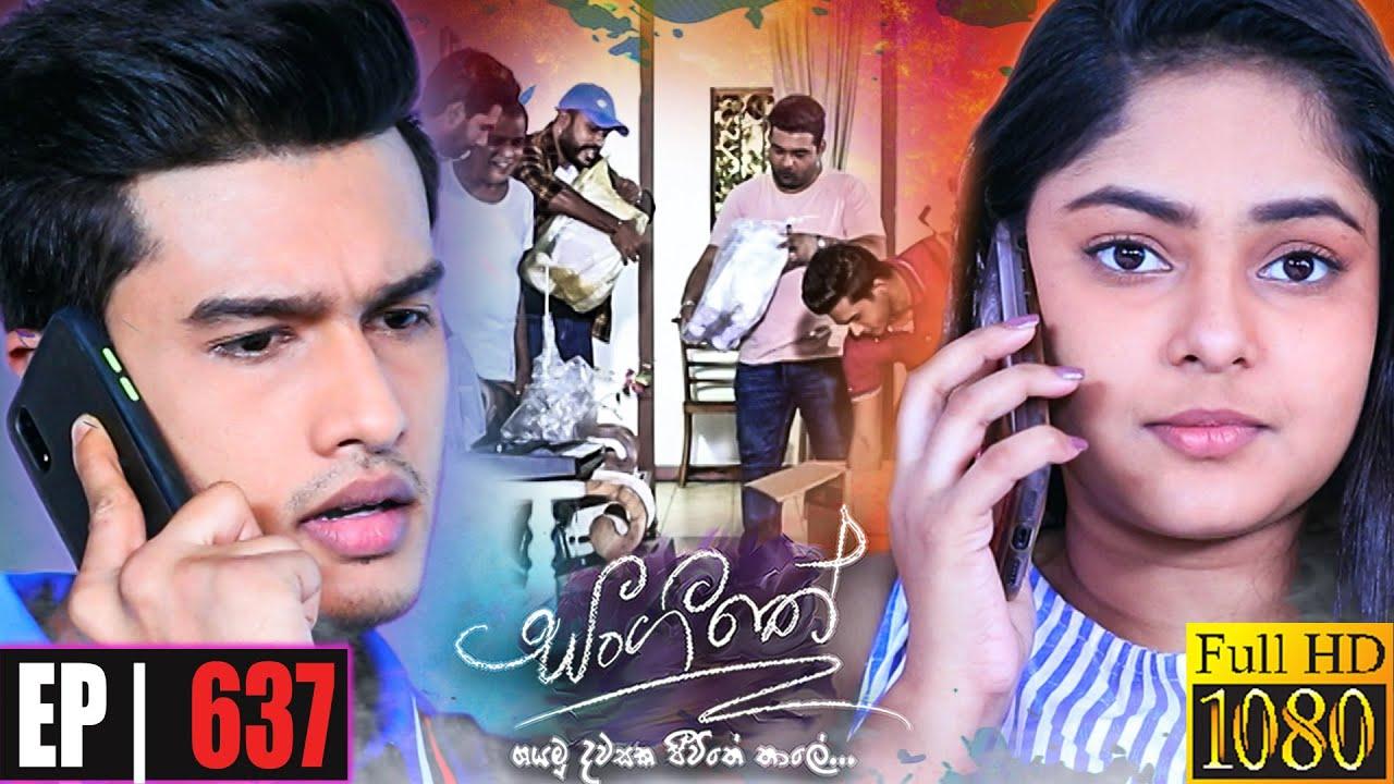 Download Sangeethe   Episode 637 30th September 2021