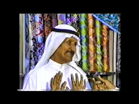 6 Abu Dhabi TV 1989