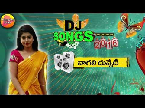 Nagali Dunneti Bangaru Maridhi | Dj Songs | Dj Folk Songs Telugu 2016 | New Telangana Dj Folk Song