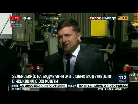 Зеленский заявил о готовности поменять Вышинского на Сенцова  Журналиста на террориста