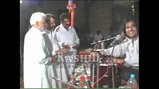 safqat ali khan Chingari Koi Bhadke