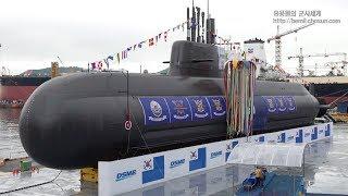 대한민국 최초의 3000톤급 잠수함 1번함 '도산안창호함' 진수식 행사 영상! / 해군 제공